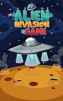 Scena di sfondo con invasione aliena nello spazio