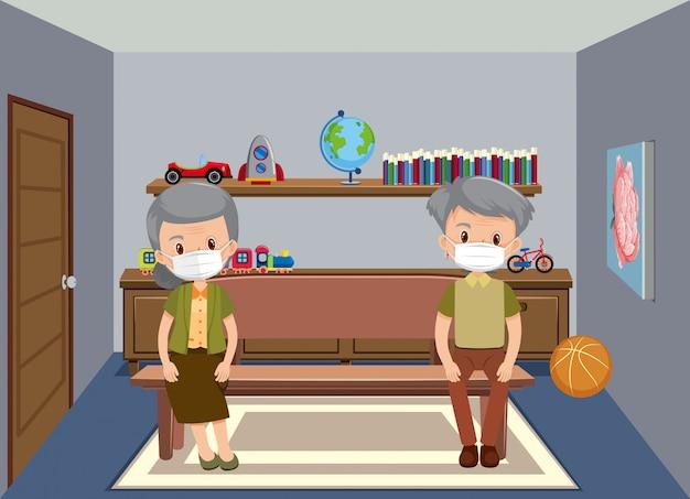 Scena di sfondo con vecchie coppie nella stanza