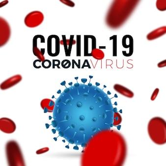 Scheda coronavirus (2019-ncov). virus covid 19-ncp. sfondo con realistico 3d blu virale e globuli rossi. illustrazione.