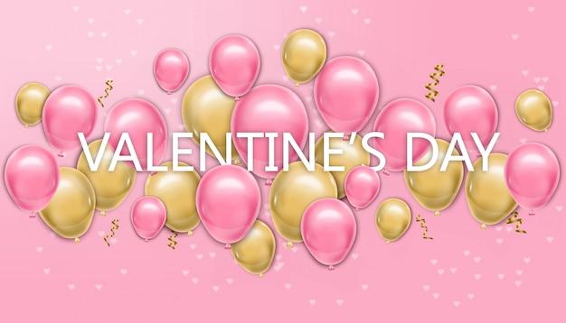 Scheda di giorno di san valentino con palloncini