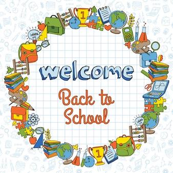 Scheda di ritorno a scuola