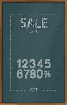 Scheda di vendita