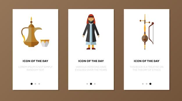 Schermata dell'app impostata con l'arabo tradizionale