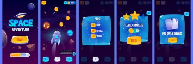 Schermate dell'app gui per il gioco di avventura spaziale