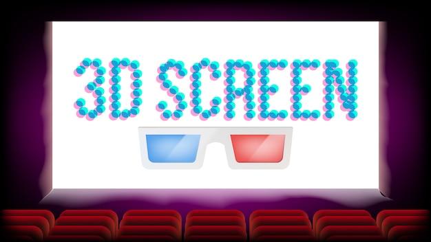 Schermo 3d movie cinema