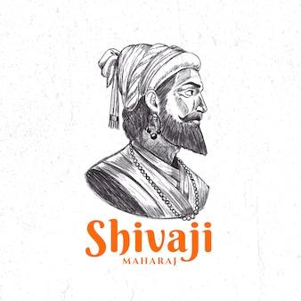 Schizzo dell'illustrazione di shivaji maharaj