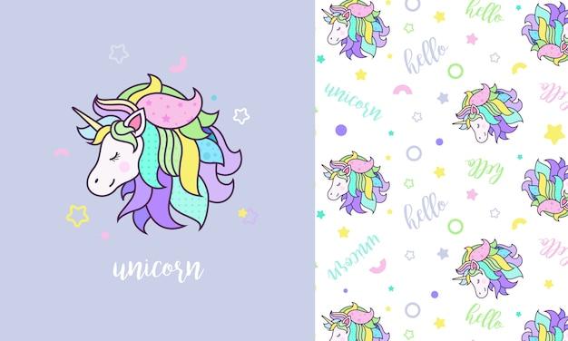 Schizzo di unicorno carino con reticolo senza giunte