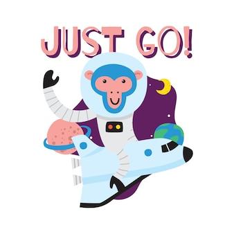 Scimmia sveglia dello spazio del fumetto per la progettazione della maglietta dei bambini