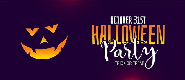 Scintillante festa di halloween celebrazione banner design