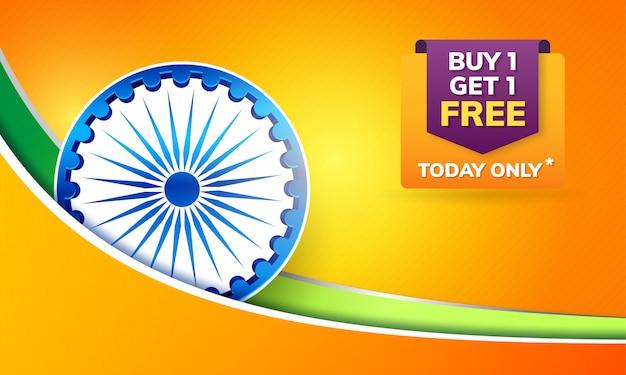 Sconti speciali per la felice festa della repubblica dell'india