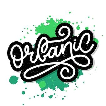 Scritta in pennello con slogan organico. parola disegnata a mano organica con le foglie verdi. etichetta, modello logo per prodotti biologici, mercati alimentari sani.