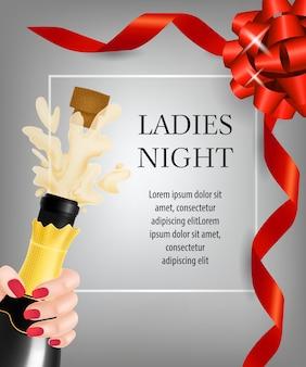 Scritta notturna per le signore e esplosione della bottiglia di champagne