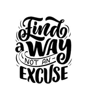 Scritte: trova un modo non una scusa