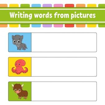 Scrivere parole da immagini. foglio di lavoro per lo sviluppo dell'istruzione. gioco di apprendimento per bambini. pagina delle attività.