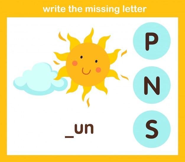 Scrivi la lettera mancante