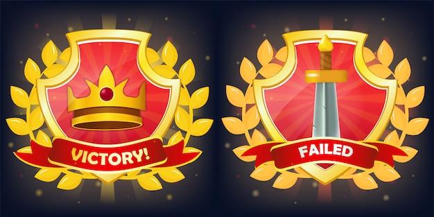 Scudi con stendardo per vittoria e fallimento, corona e spada