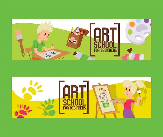 Scuola d'arte per principianti set di banner.