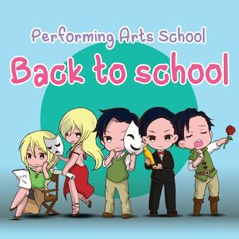 Scuola di arti dello spettacolo. di nuovo a scuola. simpatico cartone animato attore.