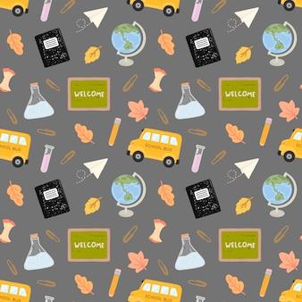 Seamless pattern back to school con accessori per la formazione della scuola.