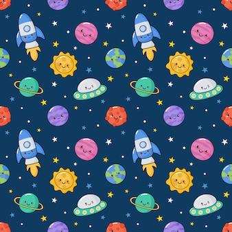 Seamless pattern carino spazio kawaii.