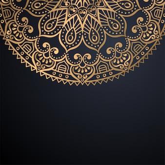 Seamless pattern. modello di elementi decorativi vintage
