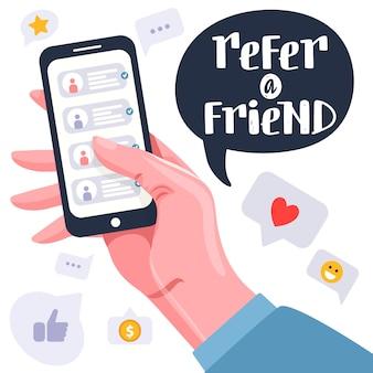 Segnala un amico o il marketing di riferimento.