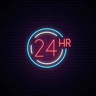 Segno al neon di ventiquattro ore.