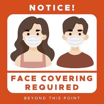 Segno di copertura del viso richiesto