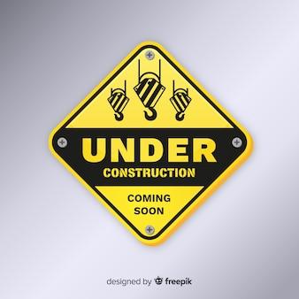 Segno piano in costruzione