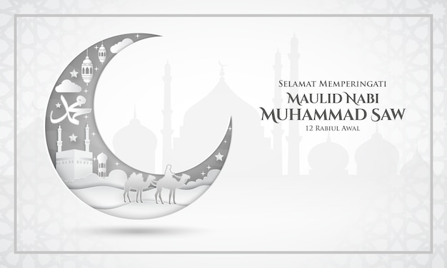 Selamat memperingati maulid nabi muhammad saw. traduzione: happy mawlid al-nabi muhammad saw. adatto per biglietto di auguri, poster e banner