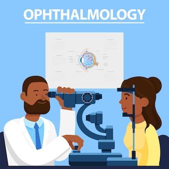 Servizi di oftalmologo. correzione della vista.