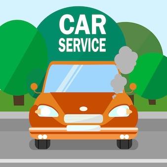Servizio auto, banner manutenzione motore