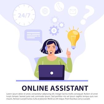 Servizio clienti, assistente online o concetto di call center.