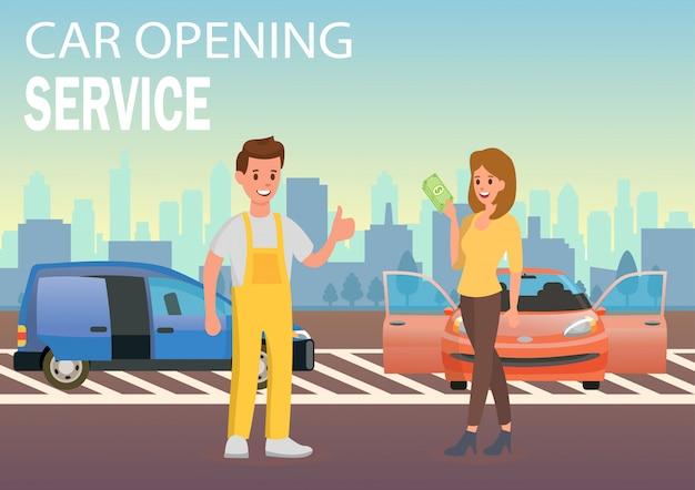 Servizio di apertura auto. vector piatta illustrazione.