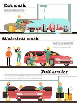 Servizio di pulizia del veicolo e insegne di marketing di lavaggio auto impostato