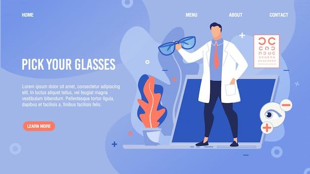 Servizio di selezione occhiali pagina di caricamento dei cartoni animati