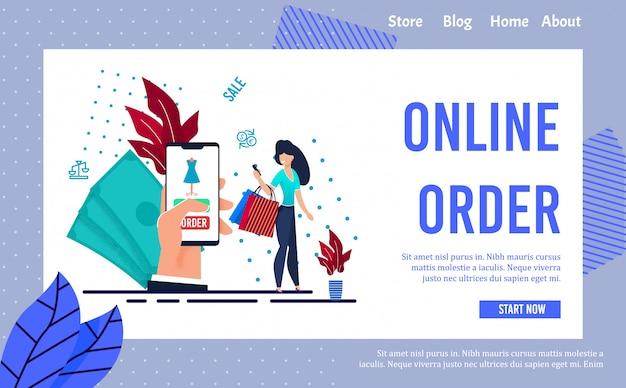 Servizio online per effettuare la pagina di destinazione degli ordini di abbigliamento
