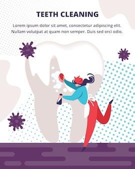 Servizio professionale di pulizia dei denti per cure odontoiatriche.
