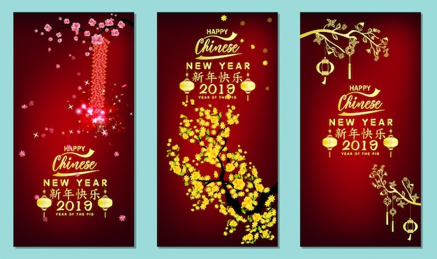 Set banner happy chinese new year 2019, anno del maiale.