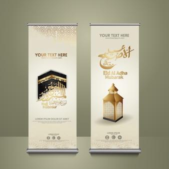 Set banner roll up, calligrafia islamica eid al adha mubarak con lussuosa luna crescente dorata