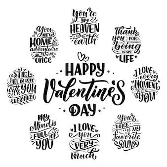 Set con slogan sull'amore in un bellissimo stile. composizioni scritte astratte. grafica alla moda. poster di motivazione. testo di calligrafia per san valentino.