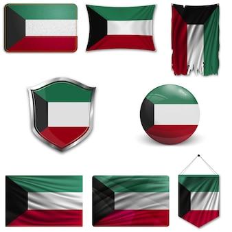 Set della bandiera nazionale del kuwait