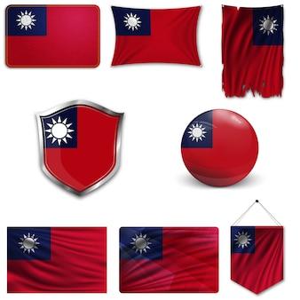 Set della bandiera nazionale di taiwan