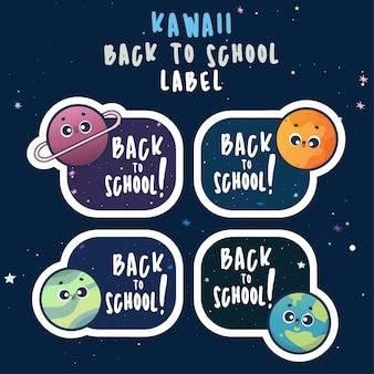 Set di adesivi kawaii planets back to school