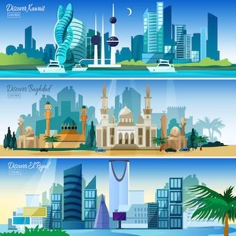 Set di bandiere orizzontali di paesaggio urbano arabo