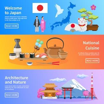 Set di bandiere piatte di punti di riferimento cultura giapponese