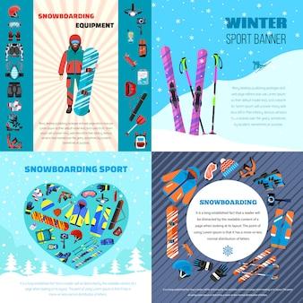 Set di banner attrezzature snowboard inverno. illustrazione piana dell'attrezzatura di snowboard di inverno
