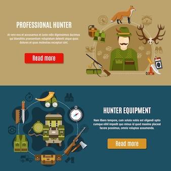 Set di banner di attrezzature da caccia