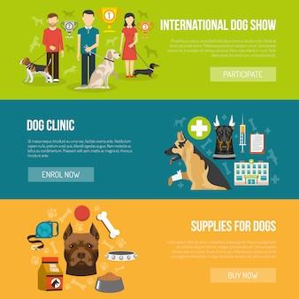 Set di banner di cane