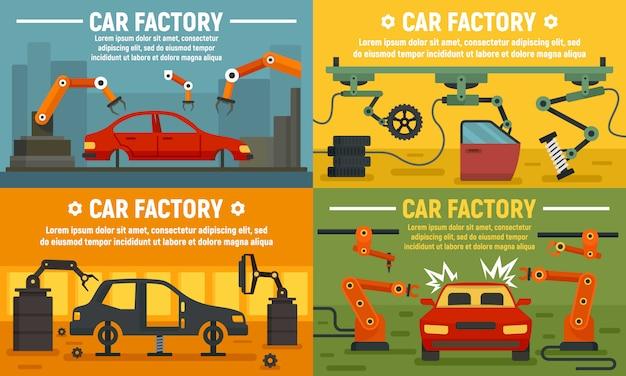 Set di banner di fabbrica auto industria
